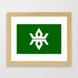 iwate region flag japan prefecture Framed Art Print