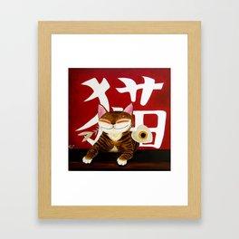 Cat Mao! Framed Art Print