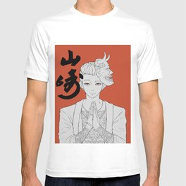 Yamazaki T-shirt