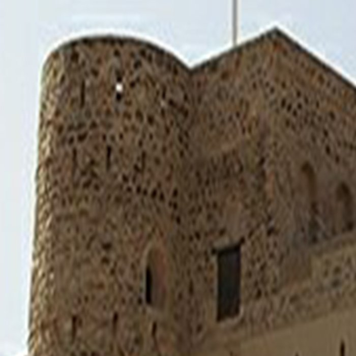 Omani Fort 2 Leggings