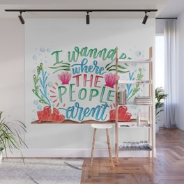 I Don't Like People Wall Mural
