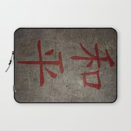 Red Peace Chinese character on grey stone and metal background Laptop Sleeve