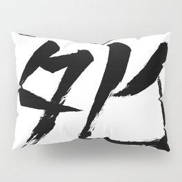 """SHI - """"Death"""" Pillow Sham"""