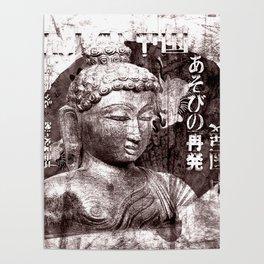 Buddha mit Fächer Poster
