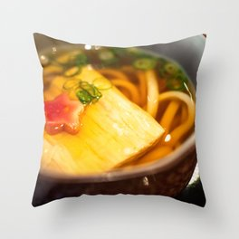 Udon noodle soup served in Kyoto, Japan Throw Pillow