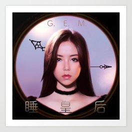 G.E.M. 睡皇后 Queen G Art Print