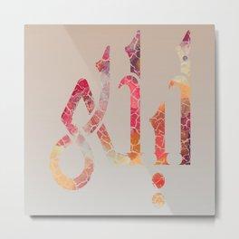 Arabic name , Layla, Line, Art Metal Print
