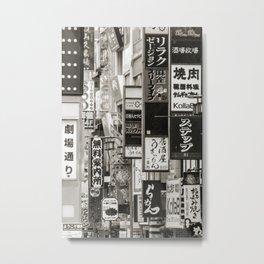 Signs of Tokyo Metal Print