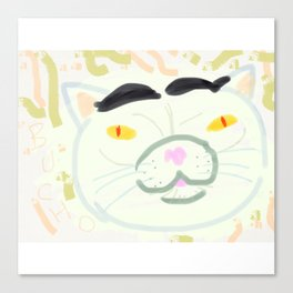 Mignon chat ♥ Canvas Print