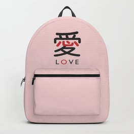Love - Cool Stylish Japanese Kanji character design (Black and Red on White) Backpack