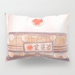 A shop front in Japan Pillow Sham