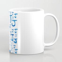 Painted J Coffee Mug