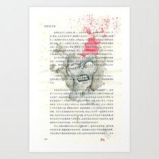 010 - Head Shot Art Print