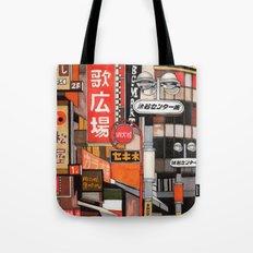 Tokyo Street Signs Tote Bag