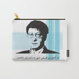 My Identity - a qoute by Mahmood Darwish Carry-All Pouch