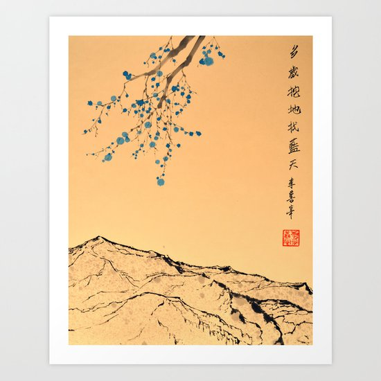 """many years dig ground seeking blue sky"" Art Print"