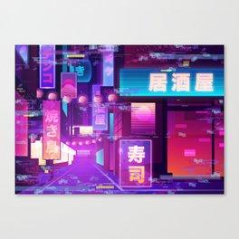 Tokio glitch - Synthwave Neon City Canvas Print