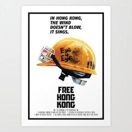 Free Hong Kong Helmet Art Print