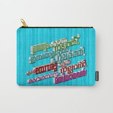 Malayalam Hymn (3D - multiple colors) Carry-All Pouch