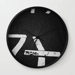 lane Wall Clock