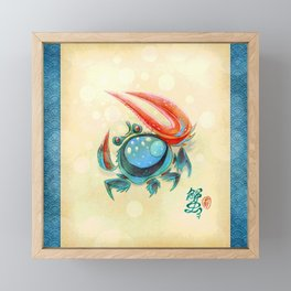 Fiddler Crab with Red Pincer Framed Mini Art Print