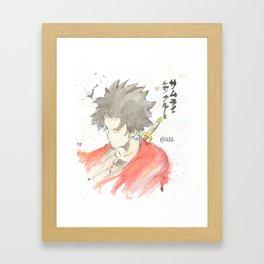Samurai Champloo - Mugen Watercolour Framed Art Print