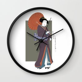 Geisha Giving You The Finger Wall Clock