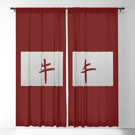 Chinese zodiac sign Ox red Blackout Curtain