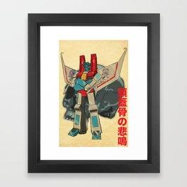 SkullSkream Framed Art Print