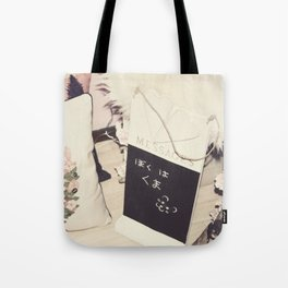 Message From Kuma Tote Bag