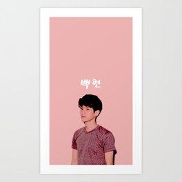 Byun Baekhyun Art Prints Society6