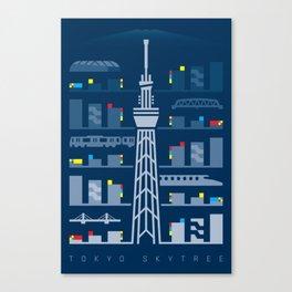 Tokyo Skytree Canvas Print