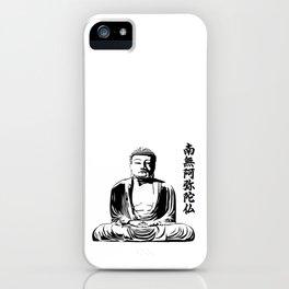 Amida Buddha iPhone Case
