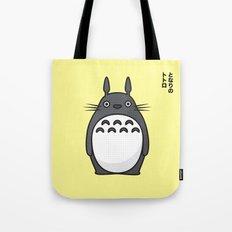 Totoro Pop Art - Yellow Version Tote Bag