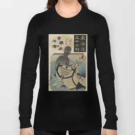 Ukiyo-e Sea Monk (VNDER edit) Long Sleeve T-shirt