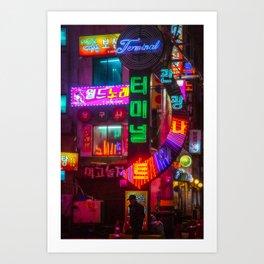 Older Neon Lights Art Print