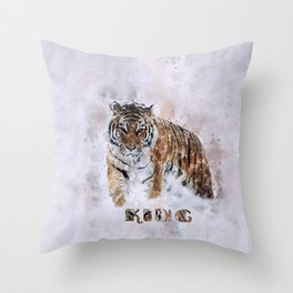 KING watercolor Siberian Tiger Throw Pillow