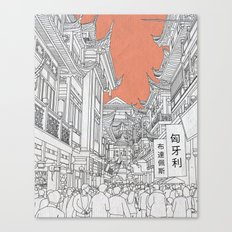 Street in China Canvas Print
