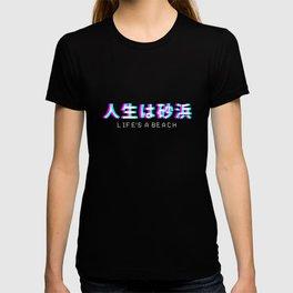 Japanese Vaporwave - Life's A Beach Gift T-shirt