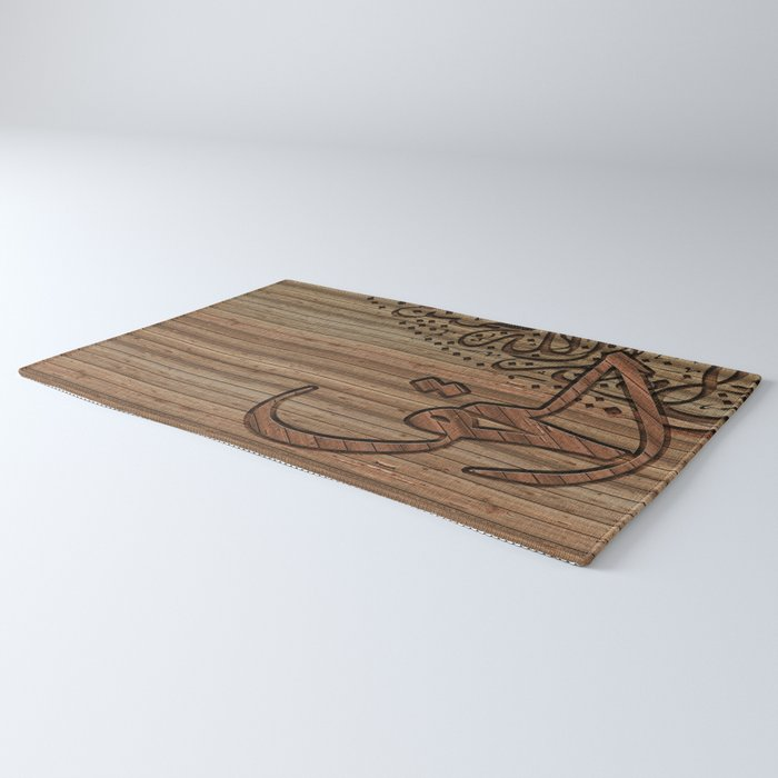 Arabic Islamic Calligraphy, wood effect Rug