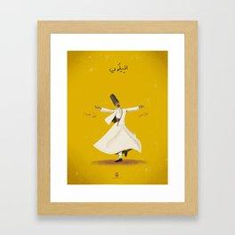 Milawi Framed Art Print