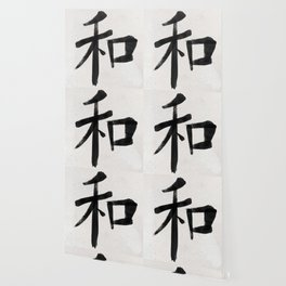 Peace Symbol - Japanese Kanji Wallpaper