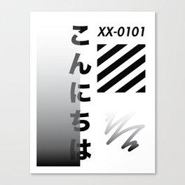 Japan // 2 Canvas Print