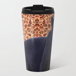 Bagheera - Rudyard Kiplings Jungle Book Travel Mug