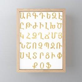 ARMENIAN ALPHABET - Gold and White Framed Mini Art Print