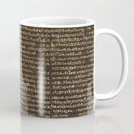 Gold Egyptian Design Pattern Coffee Mug