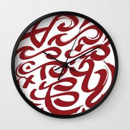 Maharlika written in Baybayin Wall Clock