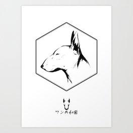 Canine Republic : Bull Terrier Art Print