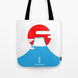 Fujisan Tote Bag