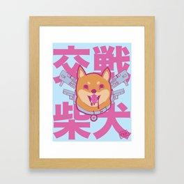 Battle Shiba Inu Framed Art Print